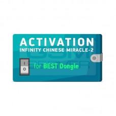 INFINITY CM2 - ACTIVACION PARA BEST [1 año]