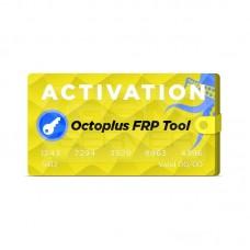 OCTOPLUS FRP - ACTIVACION
