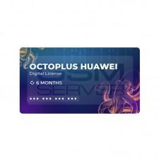 OCTOPLUS HUAWEI - LICENCIA DIGITAL [180 días]