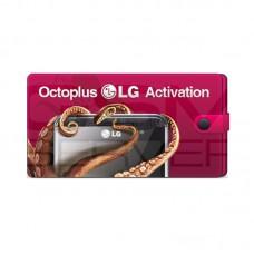 OCTOPLUS LG - ACTIVACION